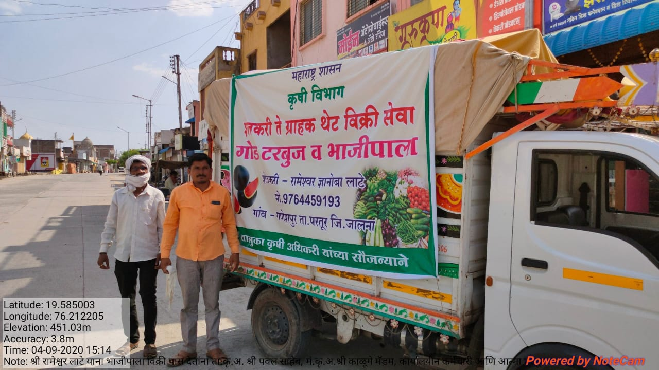 A vehicle provided by Maharashtra Department of Agriculture for the sale of perishable vegetables and fruit during lockdown.